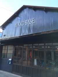 NIKKO BASE | NAOC 日光ベース