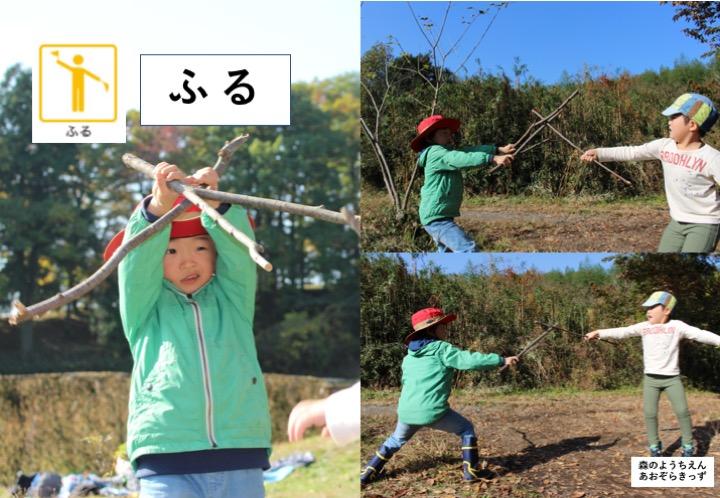 第10回 「振る」だけじゃない、チャンバラで得られるもの 遊びで培う36の基本動作