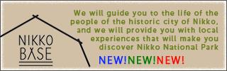nikkobase